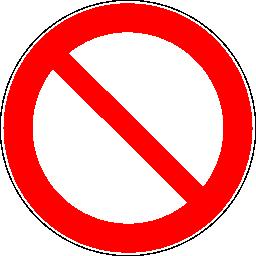 image logo interdiction